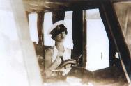 1935 - The New Skipper