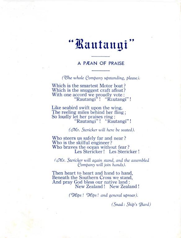 Rautangi - inner page [#2]
